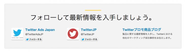 スクリーンショット 2014-11-19 15.33.09