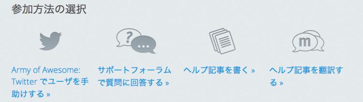 スクリーンショット 2014-12-01 01.37.01