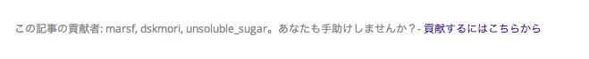 スクリーンショット 2014-12-01 01.35.19