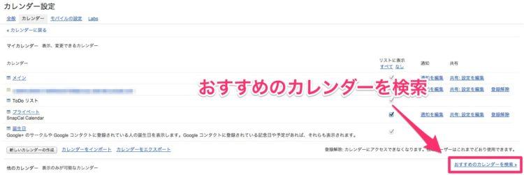 スクリーンショット_2014-12-12_10_05_25