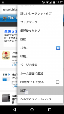 2015-01-26 05.37.53