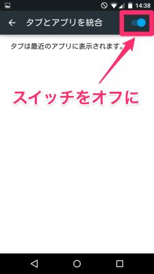 2015-01-26_05_38_31