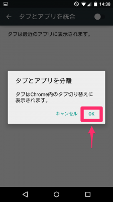 2015-01-26_05_38_35