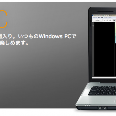Surface ProやWindowsタブレットでも快適に読める!Amazon「Kindle for PC」公開