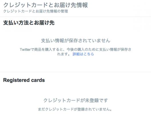 スクリーンショット 2015-01-07 02.26.21