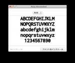 Mac OS Xで新しいフォントをインストールする方法