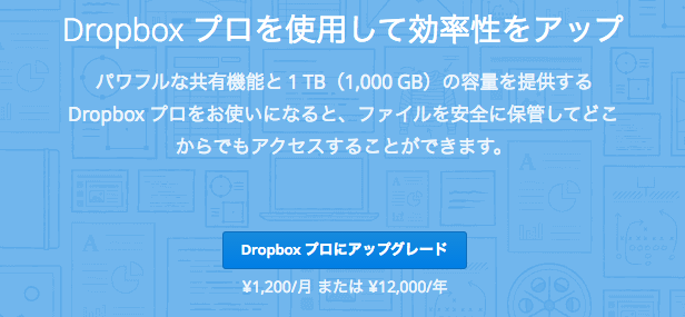 スクリーンショット 2015-01-15 18.23.37