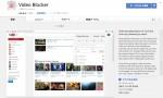YouTubeのウザいチャンネルのサムネイルを非表示に。Google Chrome&Firefox拡張機能『Video Blocker』