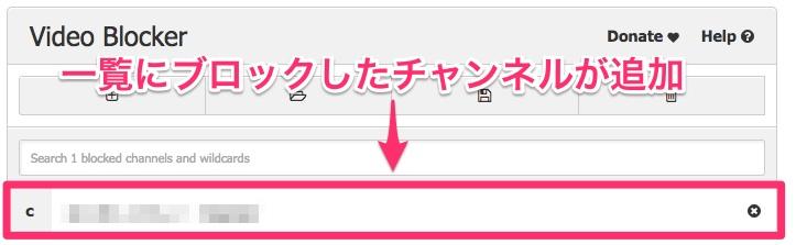 スクリーンショット_2015-02-23_09_40_20