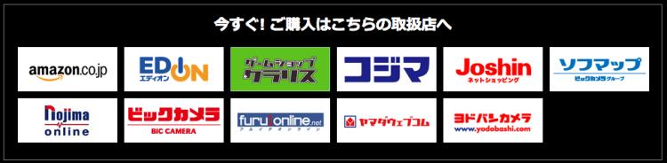 スクリーンショット 2015-03-07 14.17.01