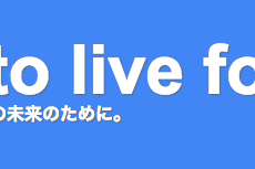 スクリーンショット 2015-04-18 00.40.57