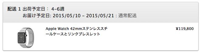 スクリーンショット 2015-04-10 17.13.13
