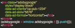 Google AdSenseレスポンシブ広告で表示されるユニットの形状を指定する方法