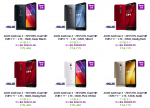 ZenFone 2が送料無料で2万5千円台から。EXPANSYSにて18日正午まで