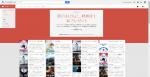 5月7日まで。Google Playで映画1本が無料でレンタルできるプロモコード配布中
