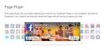 Facebook Like Boxは6月23日に廃止。Page Pluginへの切り替えはお早めに