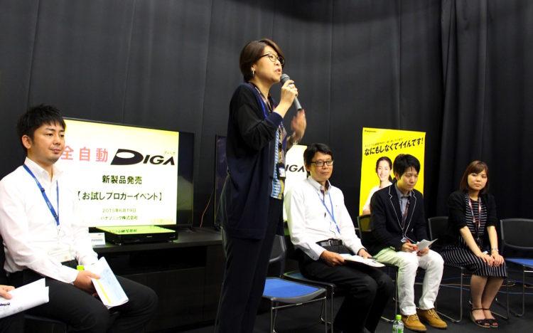 DIGAお試しブロガーイベント