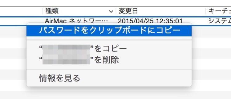 スクリーンショット_2015-06-24_18_27_30