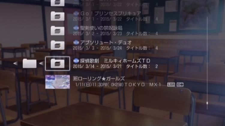 Screenshot_2015-03-27-01-28-25