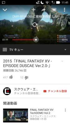 Screenshot_2015-06-07-11-41-38