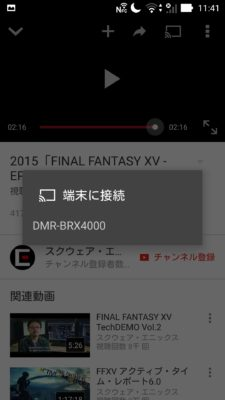 Screenshot_2015-06-07-11-41-51