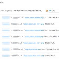 スクリーンショット_2015-07-08_13_28_34_2