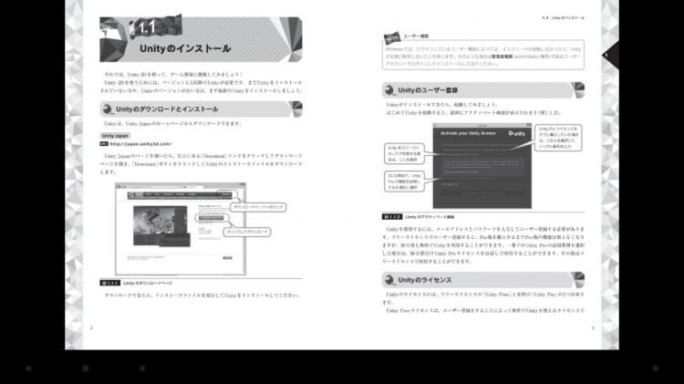 Screenshot_2015-08-26-23-39-58