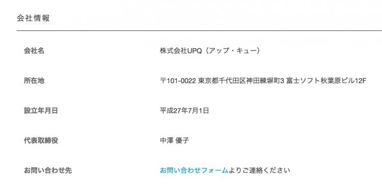 スクリーンショット 2015-09-05 11.17.46
