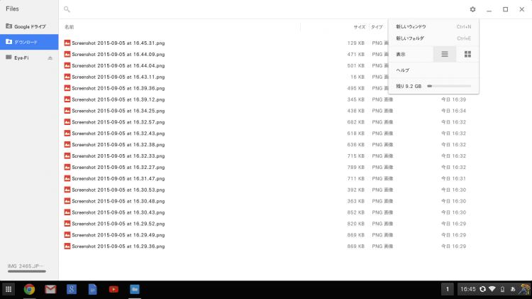 Screenshot 2015-09-05 at 16.45.45