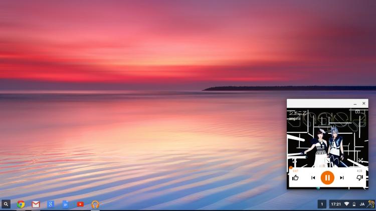 Screenshot 2015-09-05 at 17.21.23