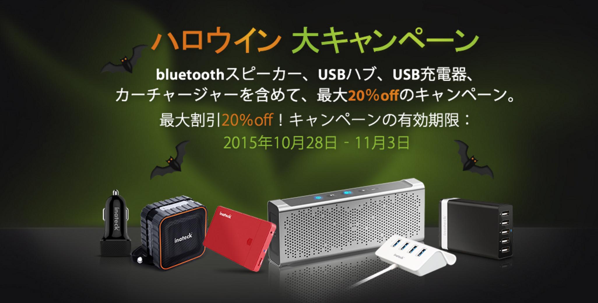スクリーンショット 2015-10-28 00.22.04