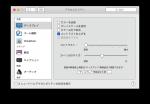 Macの日本語入力がめっちゃ重くなって何試してもダメだった時の対処法