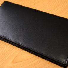 使い込むほど柔らかく、手に馴染む素材。Helena(ヘレナ)ソフトラム&ピッグ長財布を新調