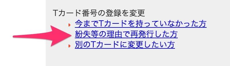 スクリーンショット_2016-01-21_18_58_02