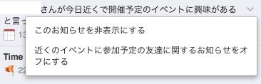スクリーンショット 2016-04-26 23.10.40
