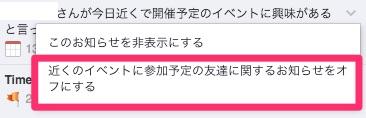 スクリーンショット_2016-04-26_23_10_40_