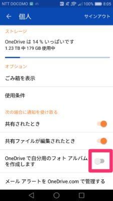 2016-09-26_23_05_33