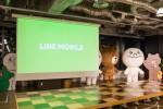 『LINEモバイル』月額500円でLINE使い放題、1,110円でFacebookとTwitterの通信量も無料になる2大プランでサービス開始