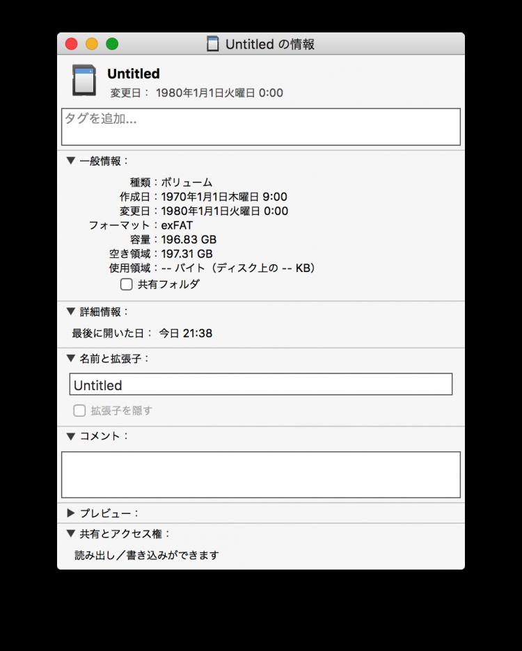 スクリーンショット 2016-09-02 21.38.37