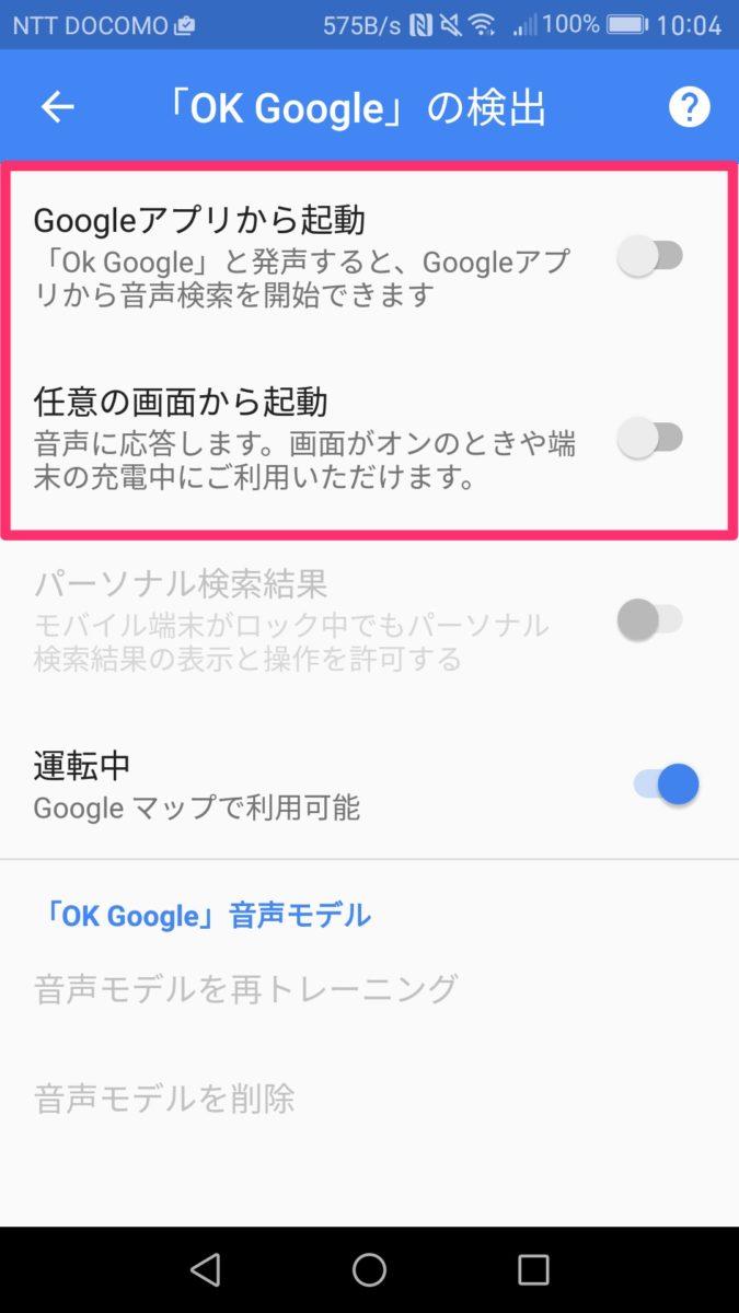 Screenshot_20170330-100438