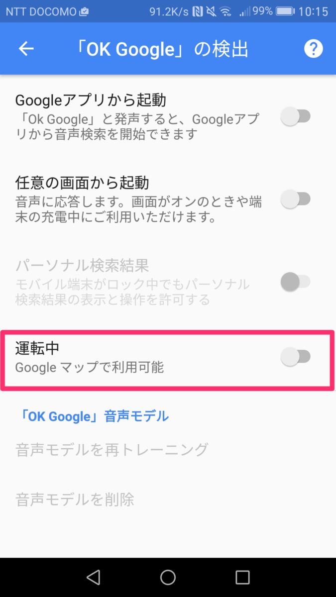 Screenshot_20170330-101531