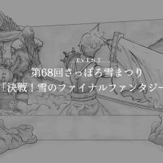 スクリーンショット 2017-03-08 11.35.52