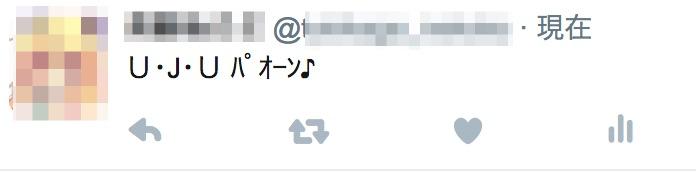 スクリーンショット_2017-04-22_18_04_38