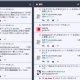 PCでMastodonの見た目を簡単に変えられるツール「鱒丼君」「鱒丼君Lite」