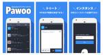 マルチアカウント対応が待たれる…Android向けMastodonアプリ「Pawoo」を触ってみた感想