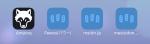 Mastodonの複数インスタンスに存在するアカウントを簡単に切り替える方法(iOS編)