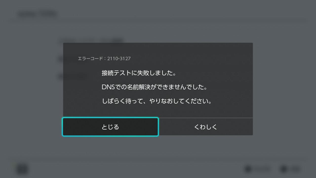 Windows10 64bit EdgeでWebサイトからファイルを …