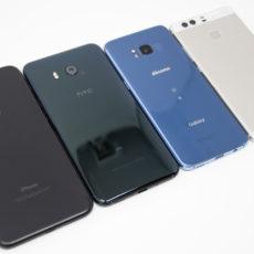HTC U11 HTV33をGalaxy S8、iPhone 7 Plus、P9と外観比較してみた
