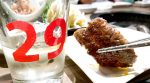 6,500円で酒池肉林。千駄木『肉と日本酒』で貸し切り焼肉と日本酒飲み放題してきた