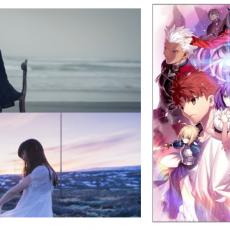 劇場版「Fate/stay night [Heaven's Feel]」興行収入4億円・来場者数24万人突破記念、Aimer × 梶浦由記対談